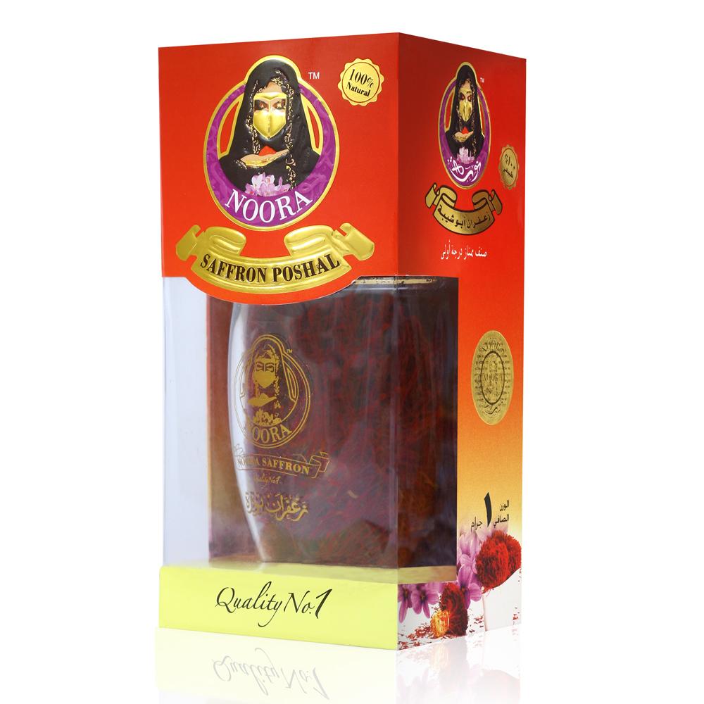 Saffron poshal a-2 grams