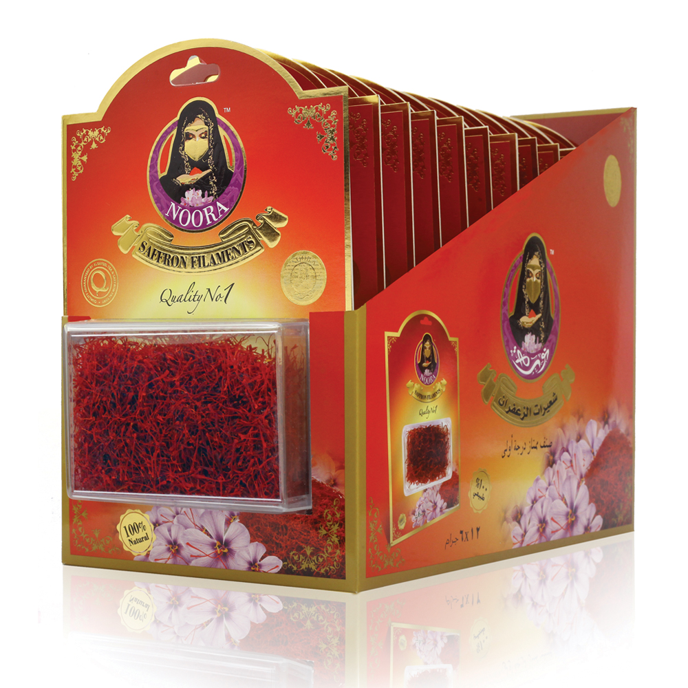 SAFFRON CARD 6 GRAMS