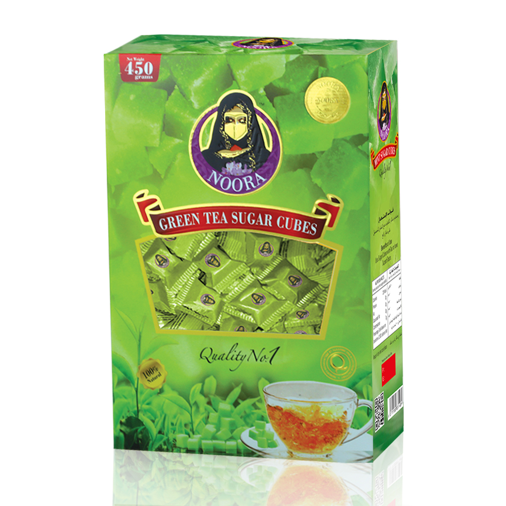 GREEN TEA SUGAR CUBES