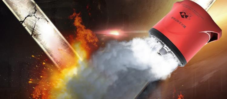 Aerosol fire extinguisher for special enclosure
