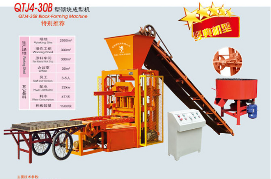 Qtj4-30b - jiangsu hanbao international building material