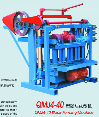High pressure block machine - qmj4-40