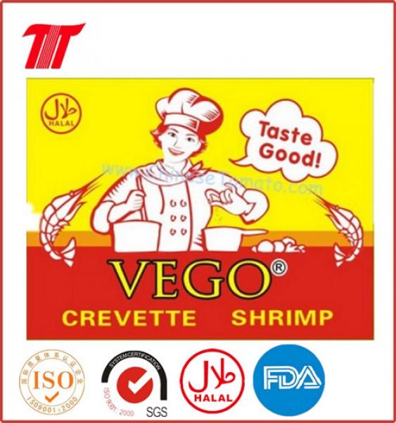 VEGO Shripm Cube_2