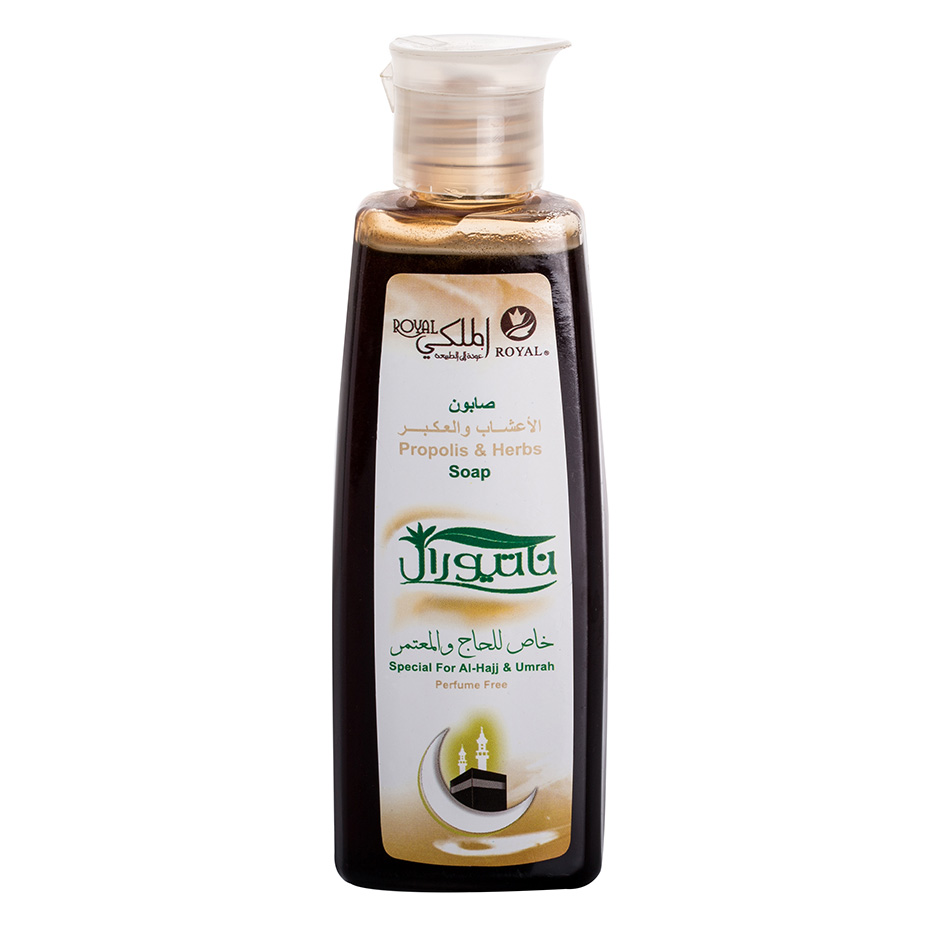 Propolis and herbs hand soap