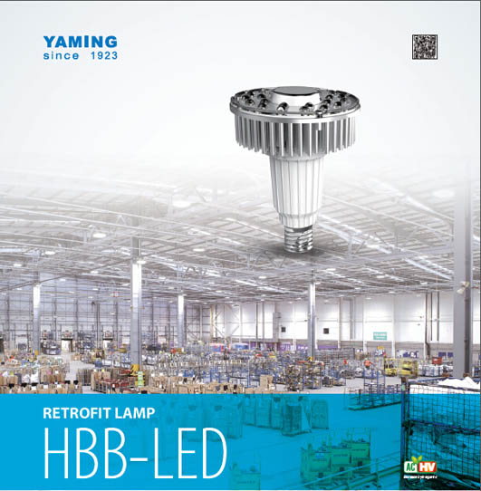 Hbb industrial led light