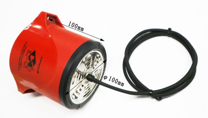 Automatic aerosol fire extinguisher for car