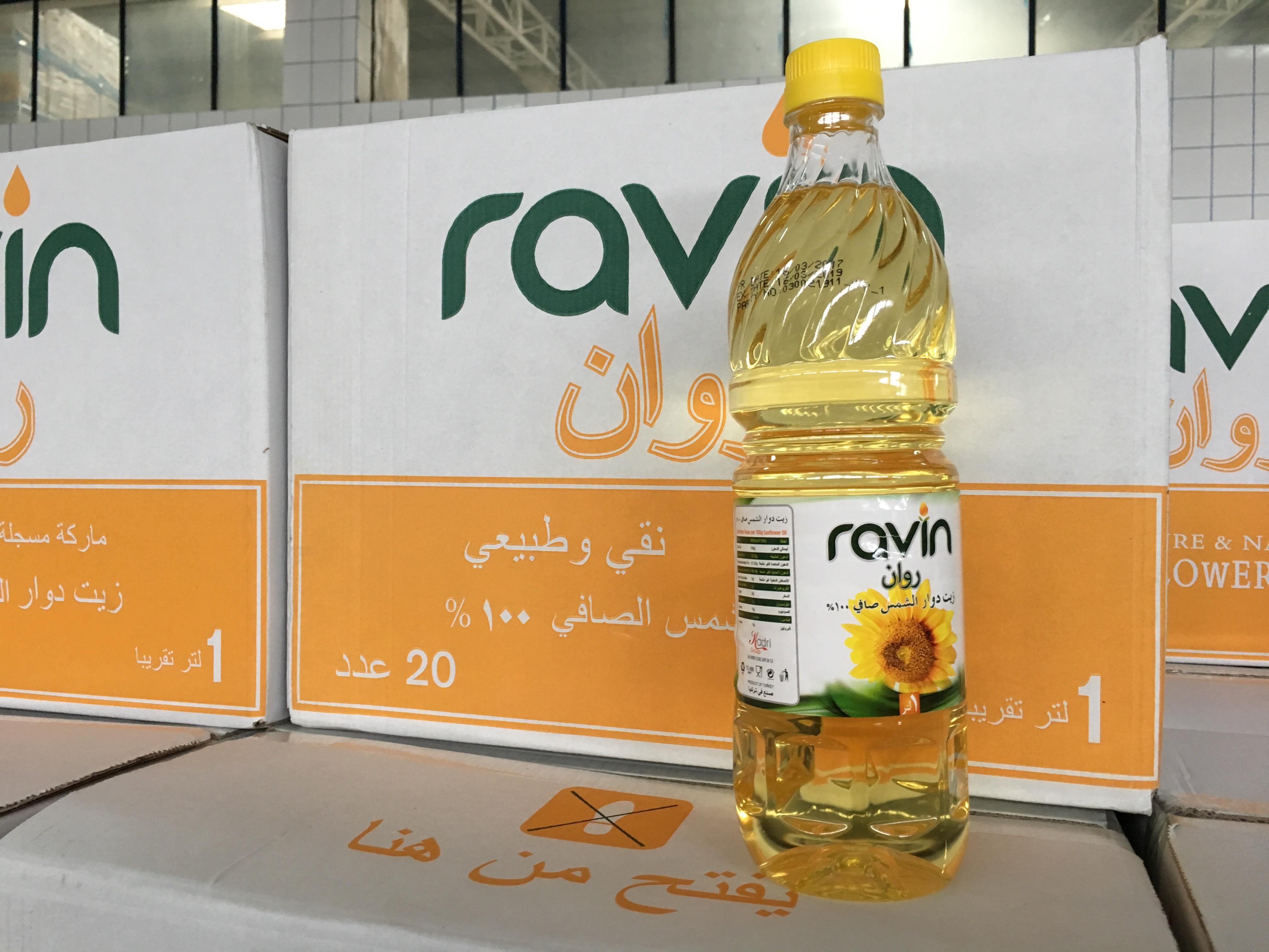 Sunflower Oil_2