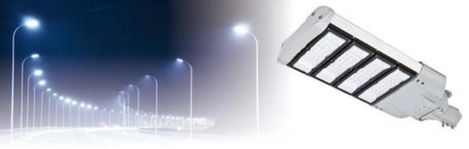ZD516 LED Street Light_2