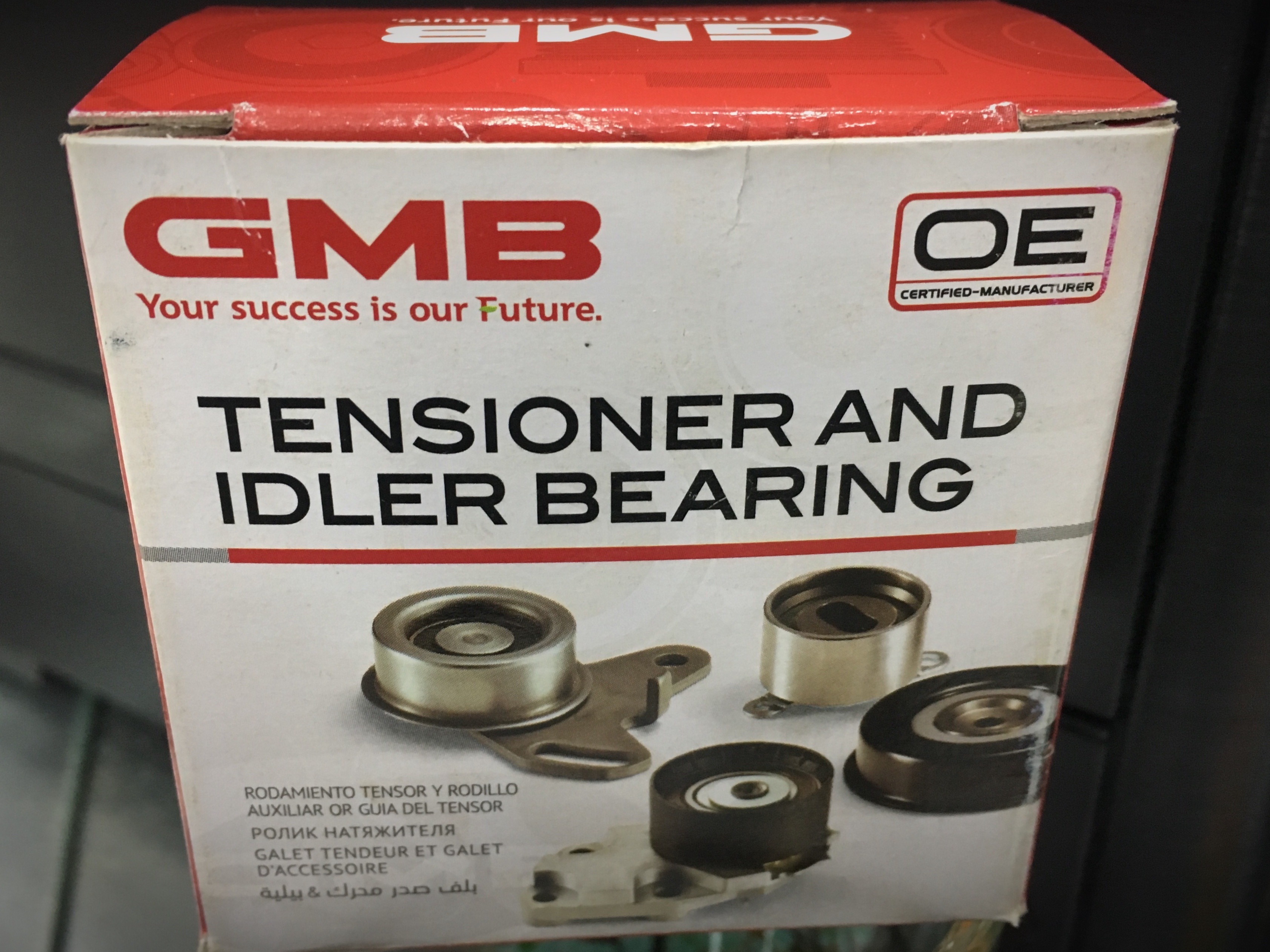 GT10130 GMB 2335742010, STAREX TENSIONER /22's_2