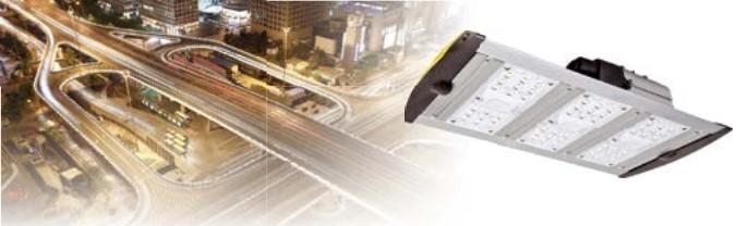ZD616 LED Street Light_2