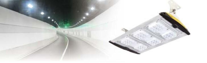 ZQ616 LED Tunnel Light_2