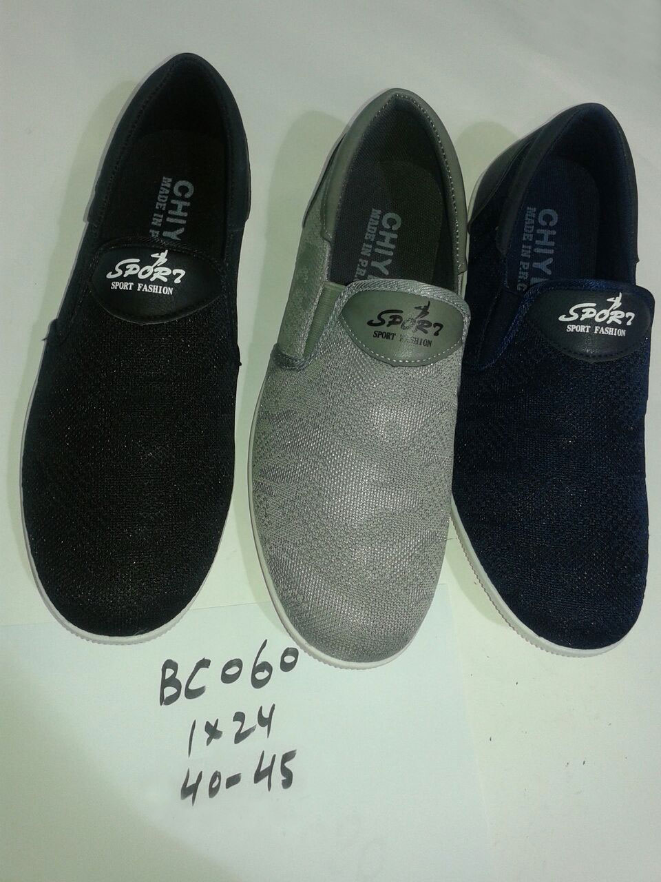 Men's slip-on casual loafer shoes