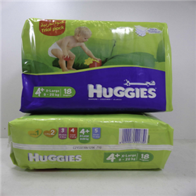 Huggies_2