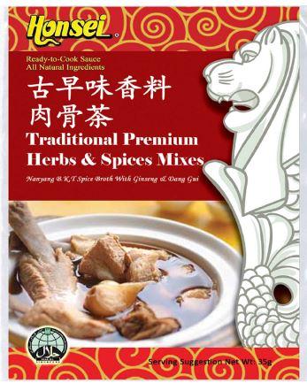 Traditional premium