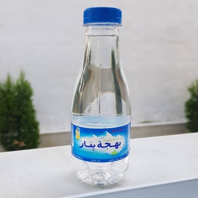 Bacepinar Turkey Water_2