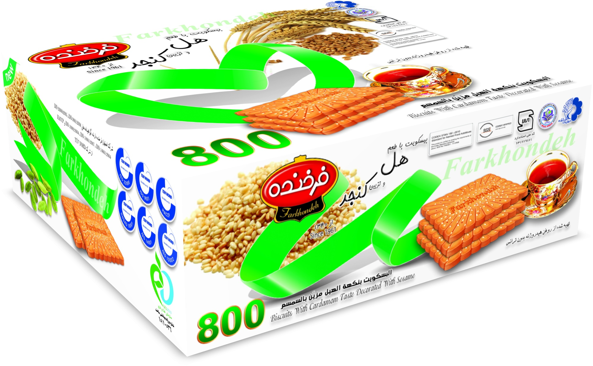 Biscuit with Cardamom Taste Topped with Sesame Model 800