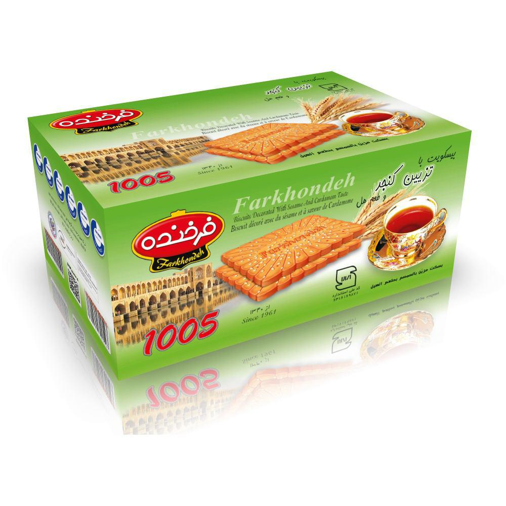 Biscuit with Cardamom Taste Topped with Sesame Model 1005