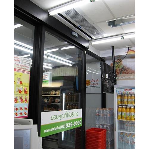 X-per air curtain