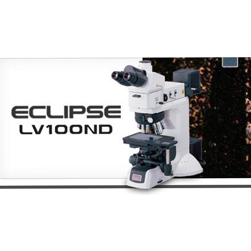 Eclipse LV100ND_2