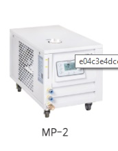 Air Cooled Compact Chiller MP-2_2