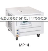 Air Cooled Compact Chiller MP-4_2