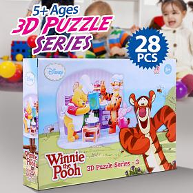 Disney winnie the pooh 3d puzzle series (ds0917h)