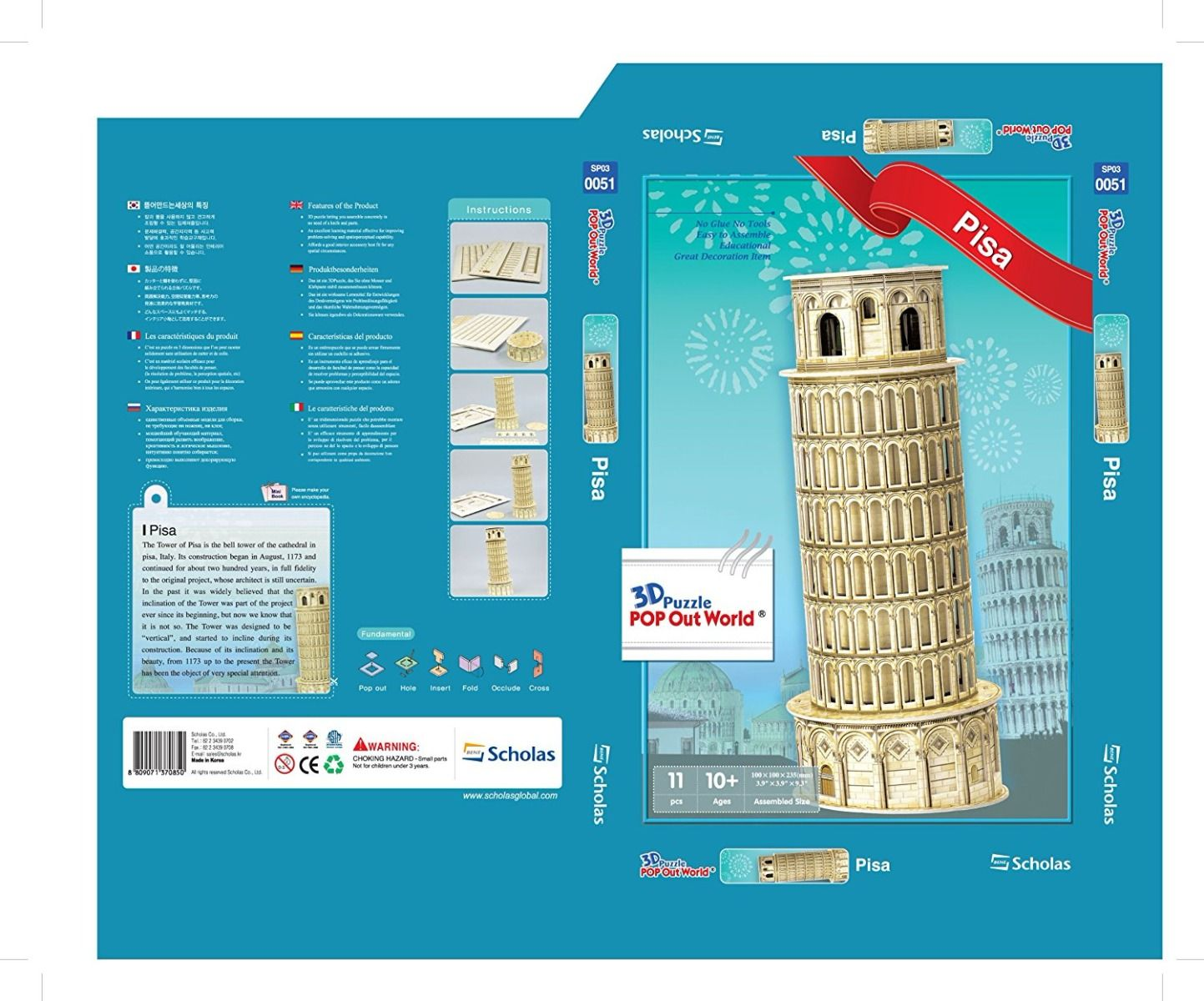 "3d puzzle pop out world ""the leaning tower of pisa"""