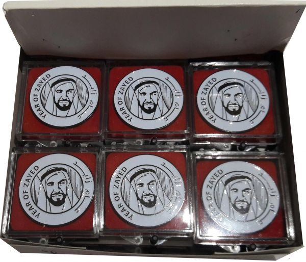 Year of Zayed  Metal Magnet Badge 35 MM dia_4