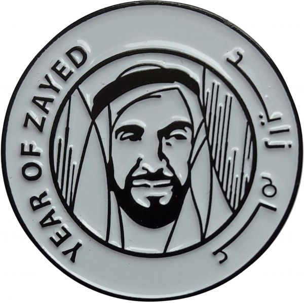 Year of Zayed  Metal Magnet Badge 35 MM dia_3
