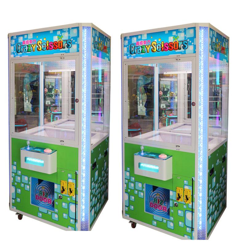 Toys Scissor Cutting Prize Game Machine_4