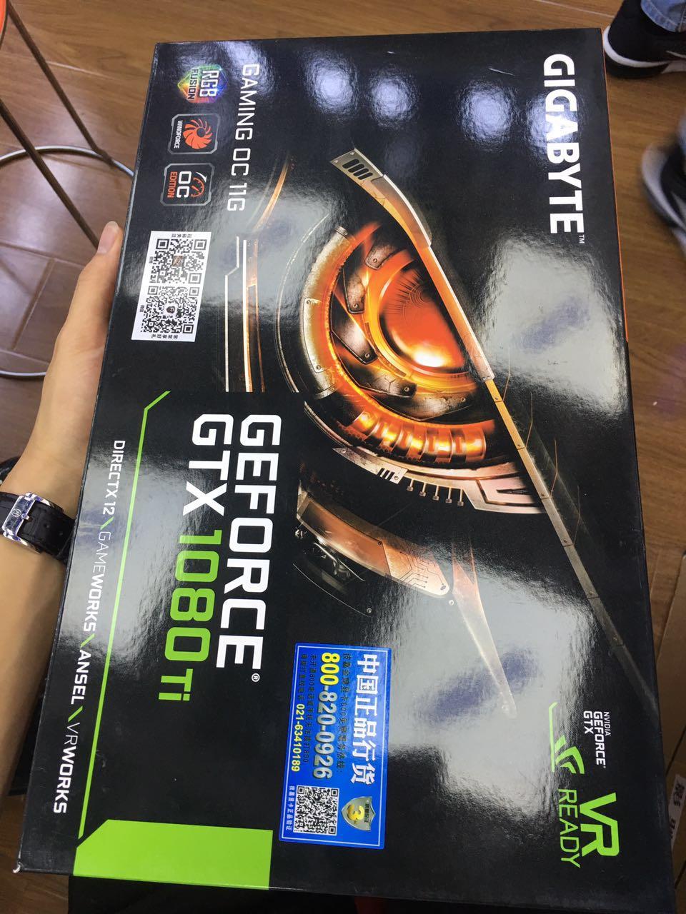 Gigabyte nvidia geforce gtx 1080 ti gaming oc 11g 11 gb gddr5x 352 bit memory pci express 3