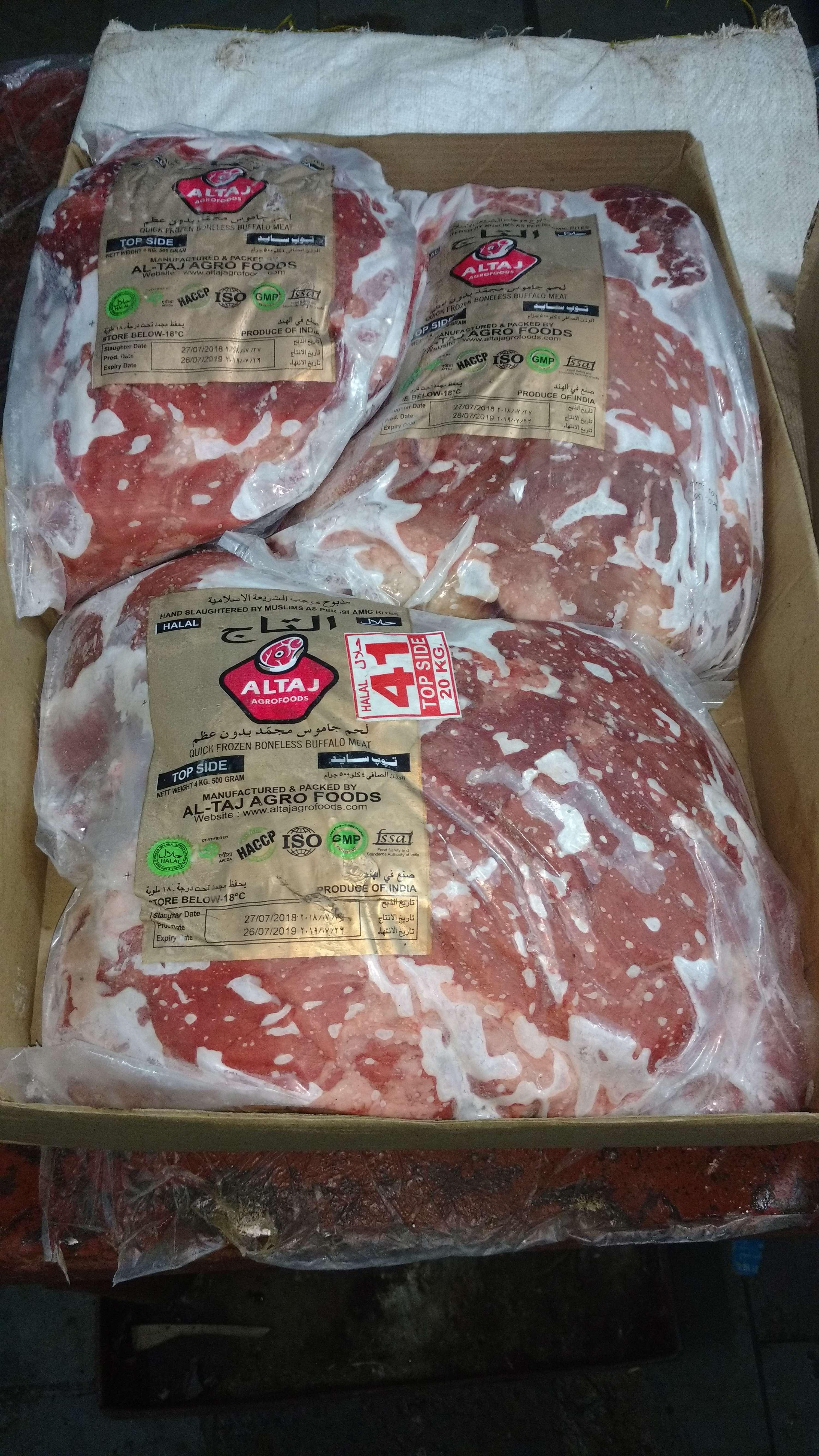 Frozen Beef_2