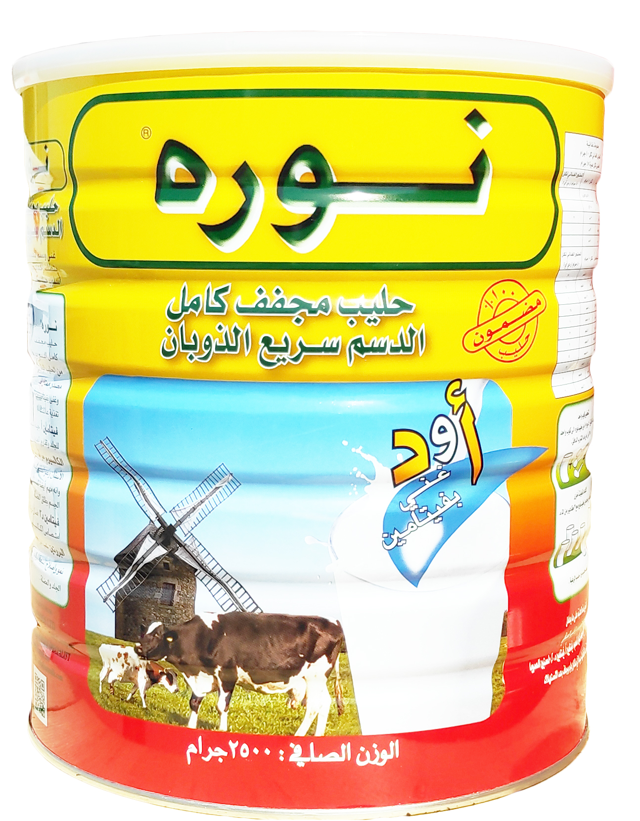 Nura instant full cream Milk Powder 2500 gm_2