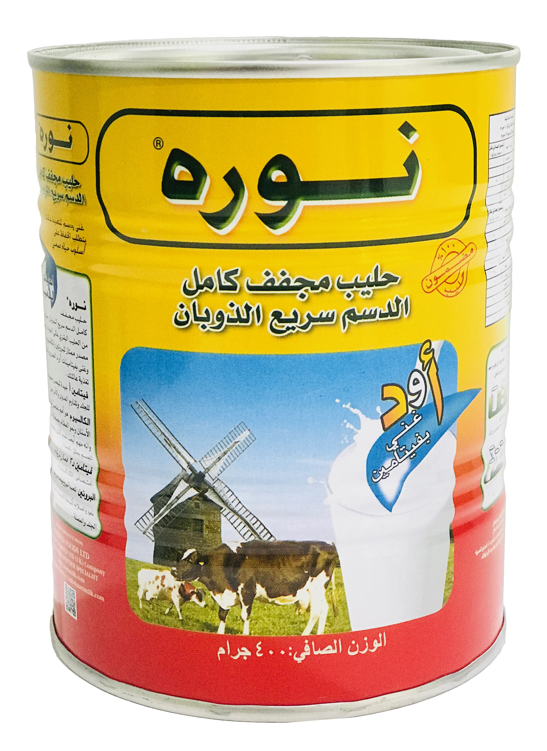 Nura instant full cream milk powder 400 gm