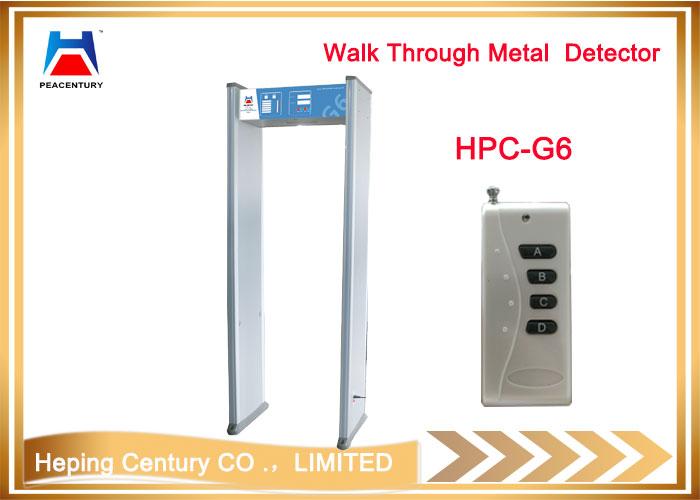 Highest sensitive self-diagnosis walk through security metal detector_3