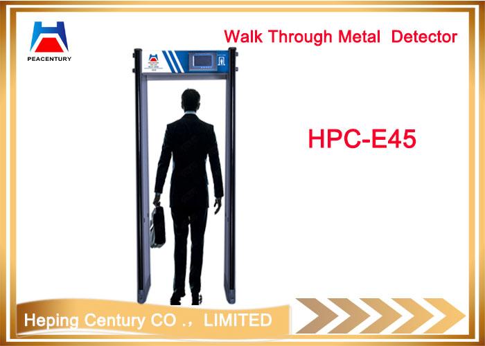 Highest sensitive self-diagnosis walk through security metal detector_6