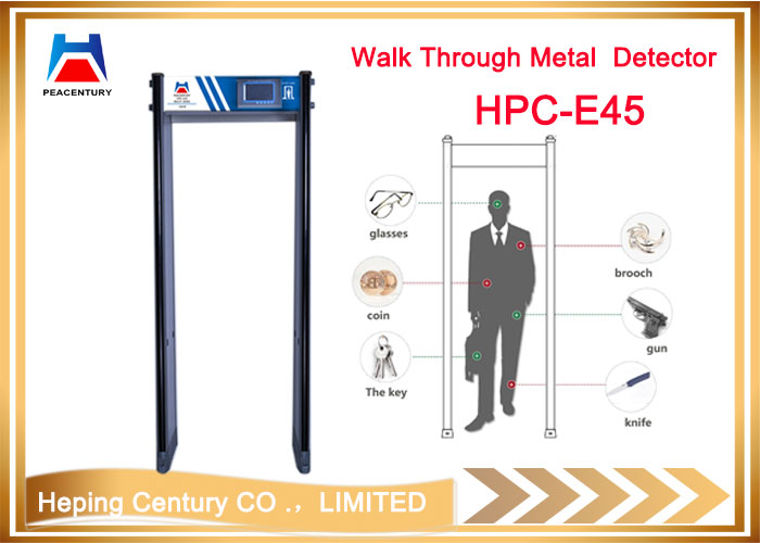 Highest sensitive self-diagnosis walk through security metal detector_7