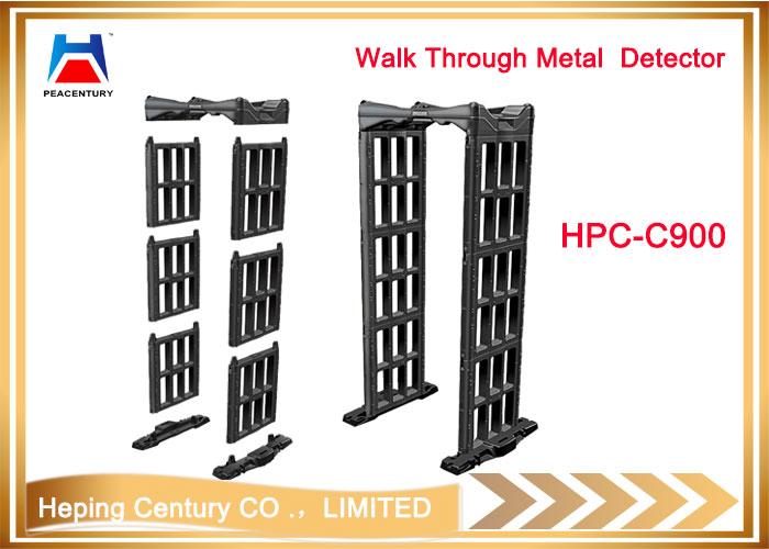 Highest sensitive self-diagnosis walk through security metal detector_2