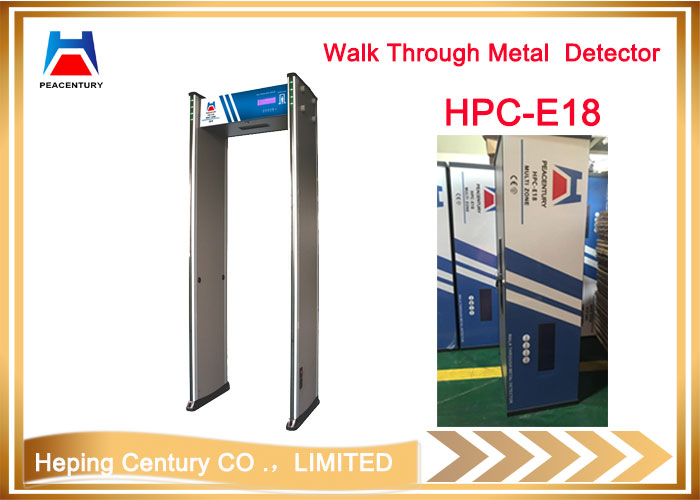 Highest sensitive self-diagnosis walk through security metal detector_4