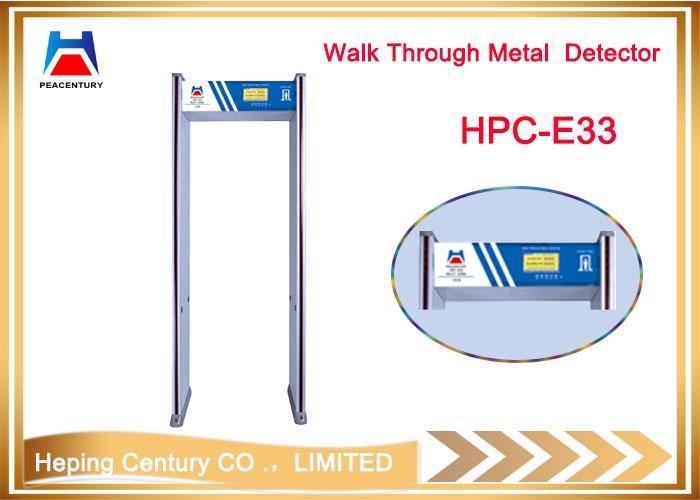 Highest sensitive self-diagnosis walk through security metal detector_5