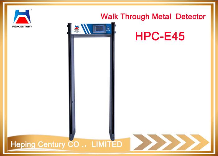 Highest sensitive self-diagnosis walk through security metal detector_8