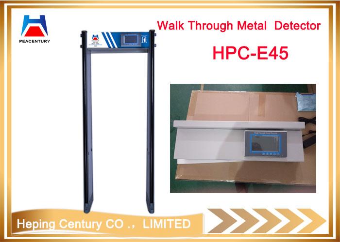 Highest sensitive self-diagnosis walk through security metal detector_9