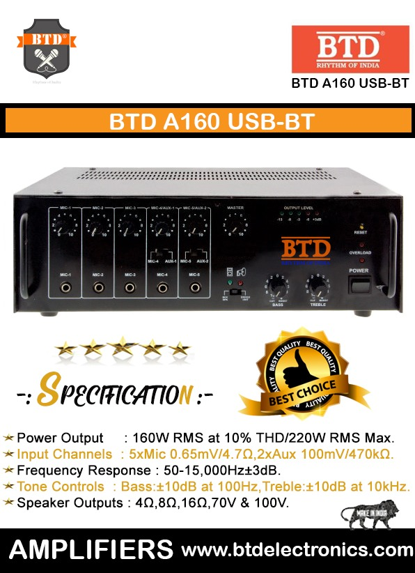 Professional Amplifier_5