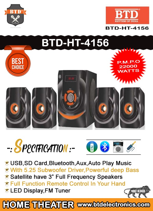 Home theater_4