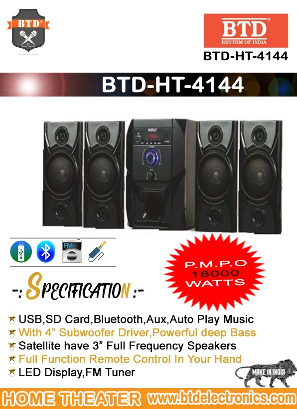 Home theater_3