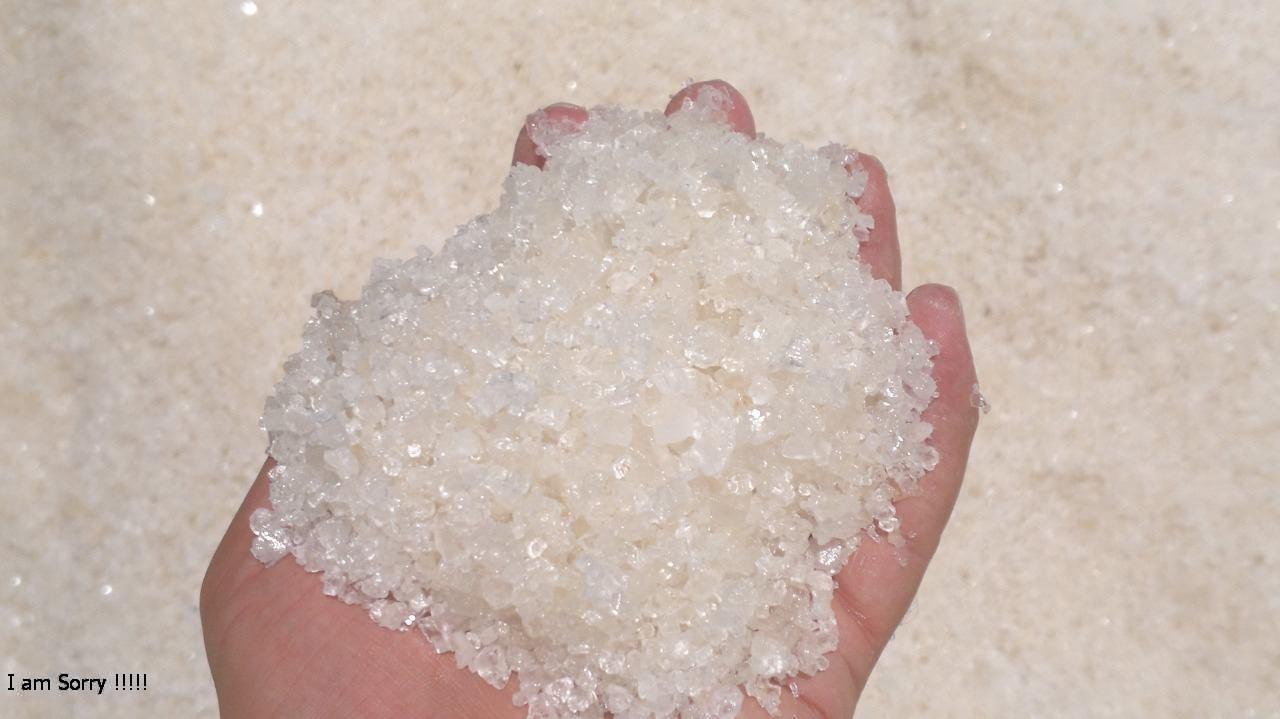 الملح الصخرى