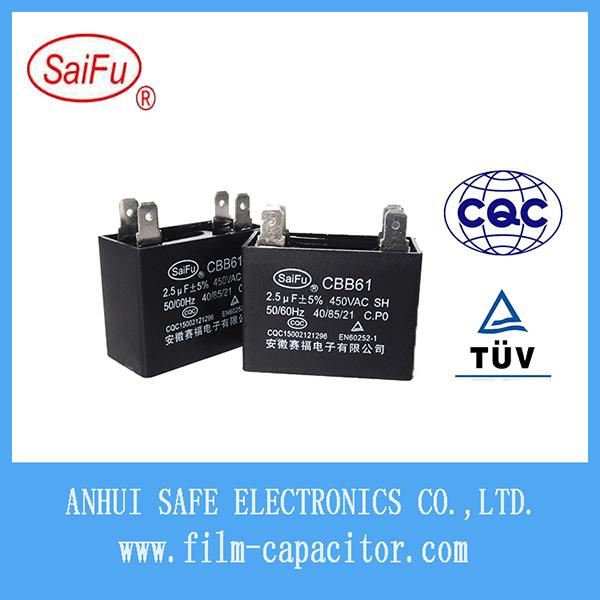 Sell cbb61 ac motor fan capacitor