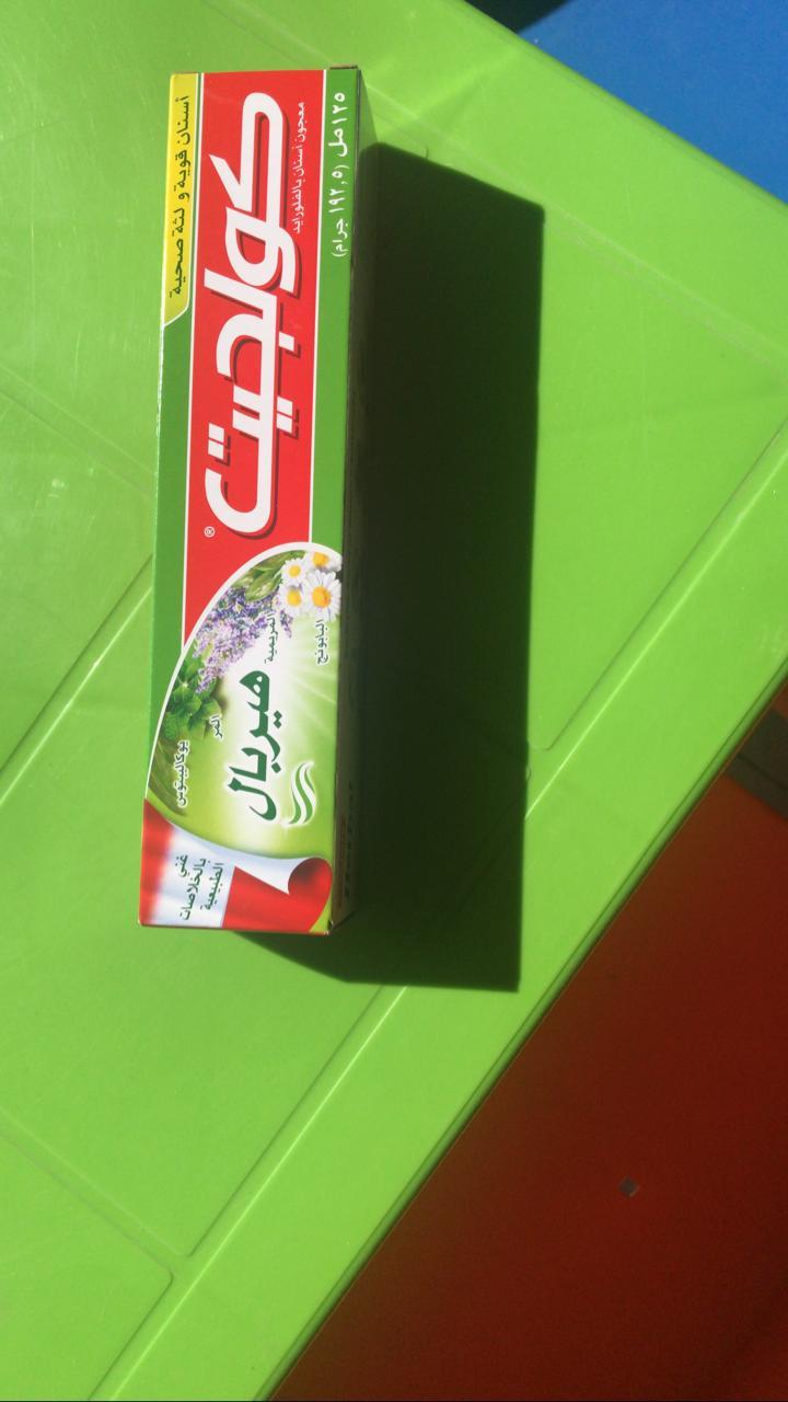 Colgate herbal 125 ml