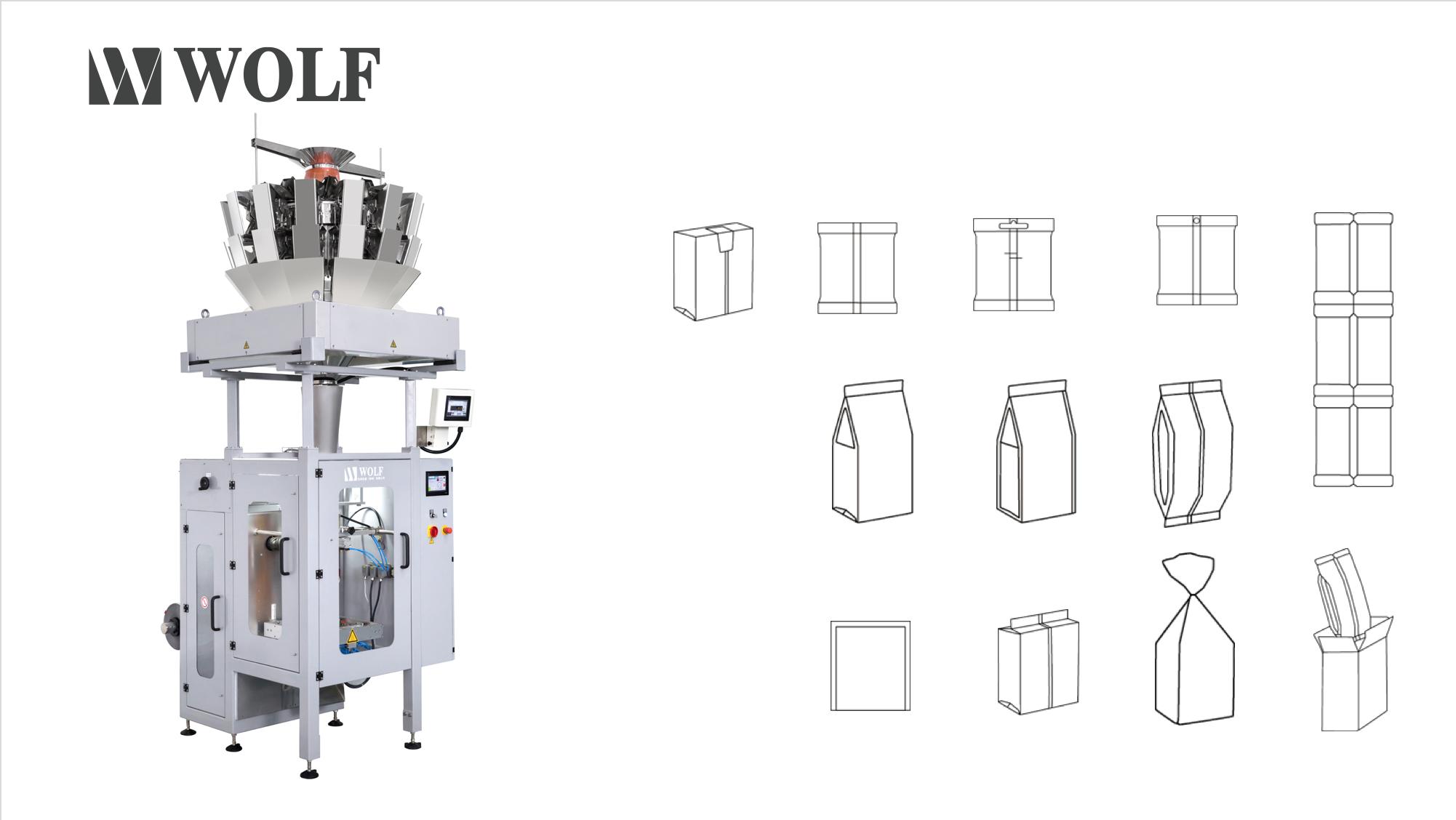 German packaging machines - VFFS , HFS_2