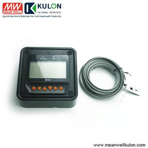 Remote meter mt50丨kulon solar solutions